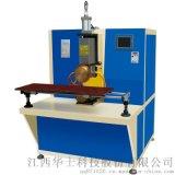 滚焊机WL-FS-15K