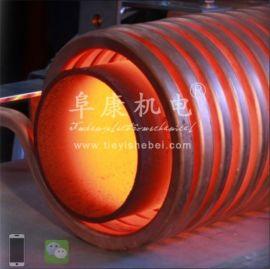金属高频加热器