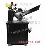 雷迈FS250水冷式万能粉碎机,超微粉碎机,中草药万能粉碎机,废料粉碎机