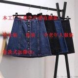 广州哪里批发春夏季新款牛仔半身裙短裙批发个性便宜牛仔裙5元批发