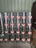 厂家直销岳阳环氧树脂 中石化E44 防腐剂 胶粘剂
