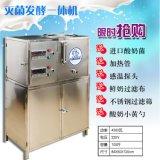 奶吧商用鮮奶殺菌酸奶發酵機100L 美食美客酸奶一體機