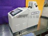 尧鼎厂家供应YD-10WN非标自动点胶喷胶机,热熔胶机,轮胎喷胶机
