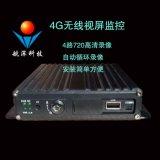 航深科技 4G车载视频机 硬盘录像机