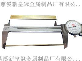 厂家让利直销,拉杆天线用冲孔缩口黄铜管
