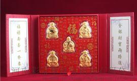 河南五皇一后珠宝供应五路财神礼品系列