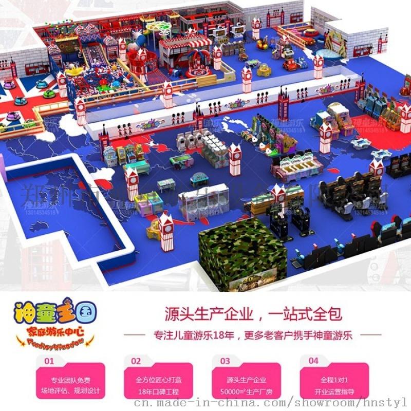 童游乐场投资成本_室内儿童乐园投资加盟,儿童游乐场设备,新型淘气堡厂家直销