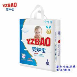 貴州紙尿褲經銷L碼嬰知寶紙尿褲廠家招商YZB008