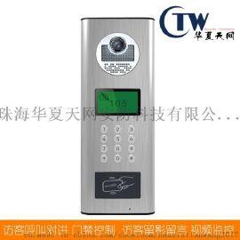 厂家直销楼宇可视对讲设备 楼宇对讲机2.8寸单元门口主机