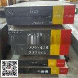 厂家直销8407热作模具钢材8407压铸模具钢板精板精料加工