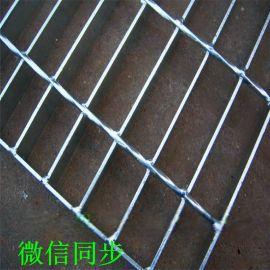 厂家直销不锈钢平台钢格板 异型钢格板
