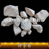 春景耐火精选钾长石粉 研磨材料用天然钾长石