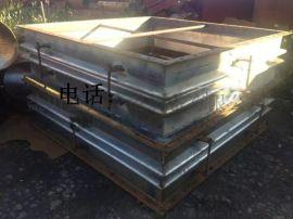 佳木斯熱銷優質波紋補償器 纖維編制方形補償器