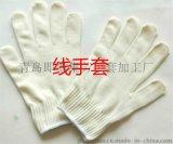 加厚线手套厂价直销中国制造网上集芳商铺