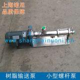 上海諾尼RV12.2小型螺杆泵 微型計量螺杆泵