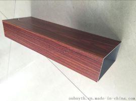佛山木紋鋁方通供應廠家