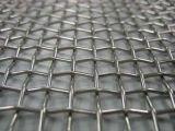 高品质不锈钢丝网,不锈钢编织网,不锈钢过滤网