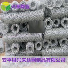 格賓石籠網 包塑石籠網 防汛石籠網