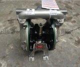 特价 原装进口ARO 英格索兰 型号66612B-244-C 不锈钢 气动隔膜泵