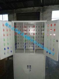 烟台钥匙柜 办公档案钥匙柜