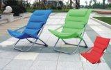太阳椅折叠沙滩椅(KY-6A002)