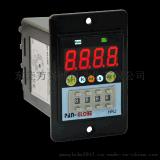 台湾泛达pan-globe仪器仪表HR2-4A拨盘设定时间继电器工业计时器单限时4位定时器