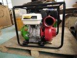 便携式4寸汽油自吸高压水泵 价格