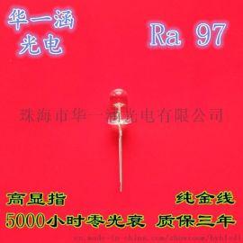 F5高显指LED灯珠5mm圆头高显指LED灯珠RA95以上