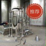 小型酿酒设备 家庭酿酒设备多少钱一套 自酿白酒设备机械