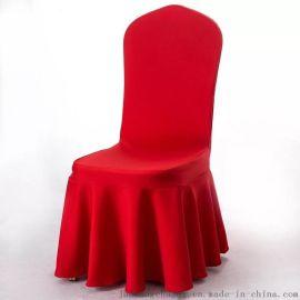厂家直销 酒店 宴会空气层太阳裙弹力椅套 特厚300g大裙摆椅套