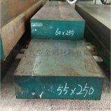 K107模具钢板圆棒光板精料 洗磨加工