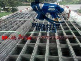 銳盾熱銷金華市 熱鍍鋅電焊網片 電鍍鋅電焊網片 不鏽鋼電焊網片 地熱網片