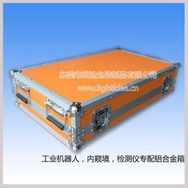 家電清洗專業工具箱拉杆箱,便攜工具箱 鋁箱航空箱