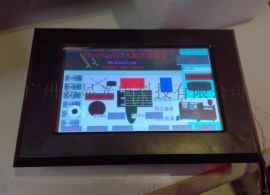5寸单片机触摸屏,触摸液晶屏5寸,5寸单片机触摸屏开发板,5寸单片机嵌入式触摸屏,5寸单片机显示屏