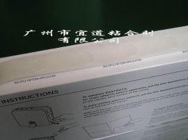 PSA Dots glue无痕可移胶点(GD31-405E)