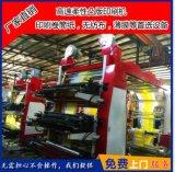 廠家專業生產高速冥幣印刷機 燒紙印刷機 高速柔版凸版印刷機