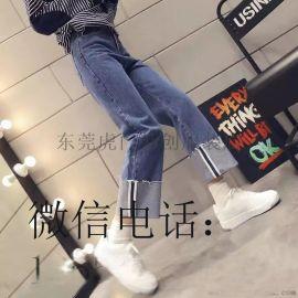 春季直筒牛仔褲女九分褲微喇高腰秋裝寬鬆顯瘦闊腿彈力2018新款廠家直批