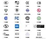 投影仪中国节能环保认证 CQC6102