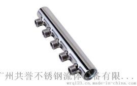 304不锈钢分水器 定制
