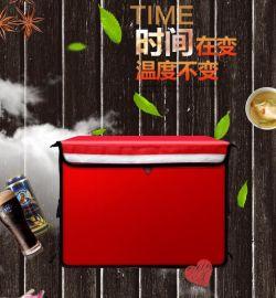 外卖保温箱快餐保温配送箱饿了么外卖箱美团外卖送餐箱