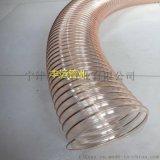 木工吸尘软管板式家具除尘管PU镀铜钢丝伸缩管