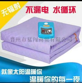 水暖毯厂家 水暖毯价格 电热水暖毯