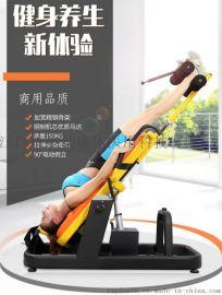 RD-10A 家用全电动腰颈椎牵引床 家用健身机床
