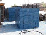 钢模板 1.2x1.5大块平模板