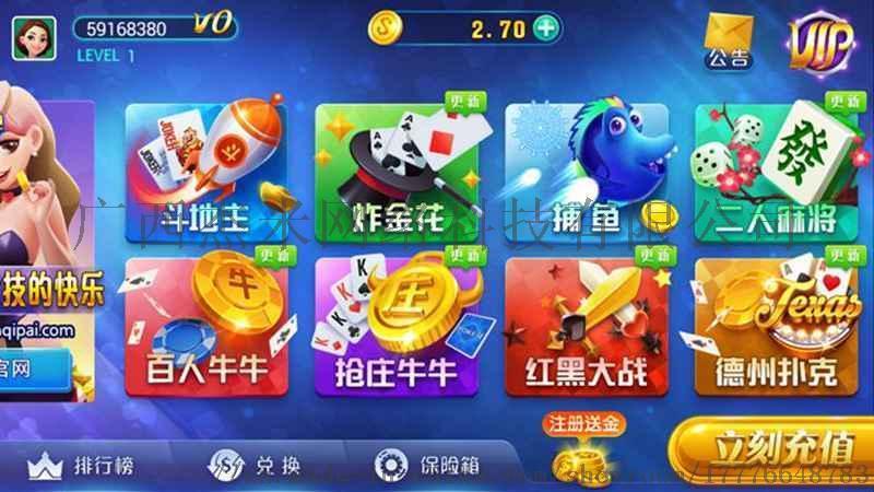红桃娱乐游戏3d游戏软件定制成品出售