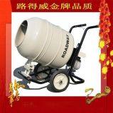 移动搅拌机 路得威厂家直销 混凝土移动搅拌,农用小型移动搅拌机