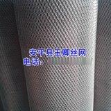 钢板拉伸网,幕墙网,冷板菱形钢板网