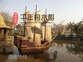 1:1放大戶外海盜船模型 5米大小可定做