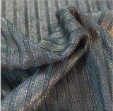 30S棉莫代爾氨綸羅紋