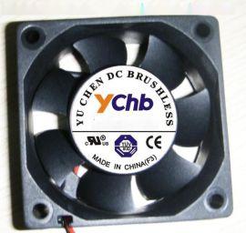 ychb5020直流散热风扇(50*50*20mm)